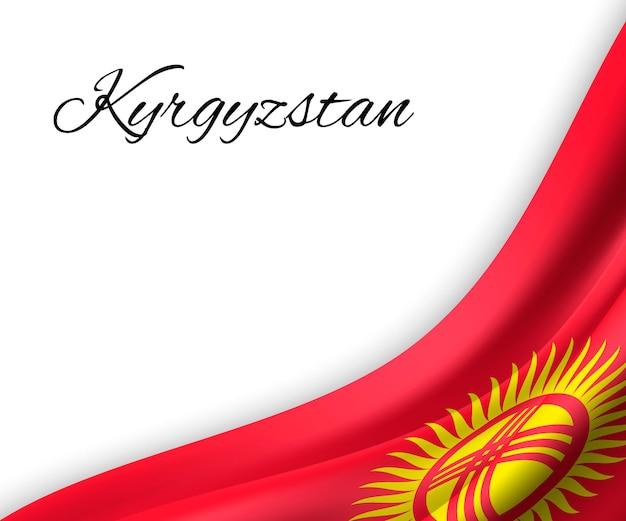 Agitant le drapeau du kirghizistan sur fond blanc.
