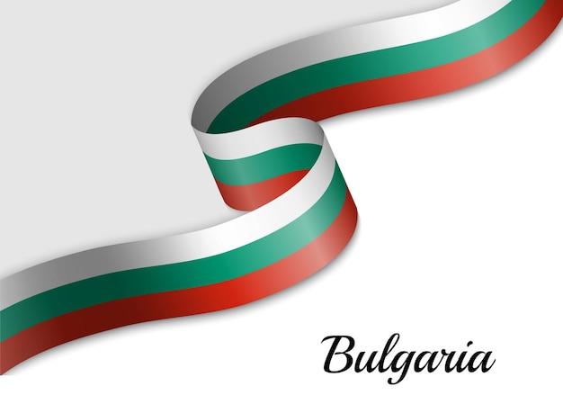Agitant le drapeau du ruban de la bulgarie