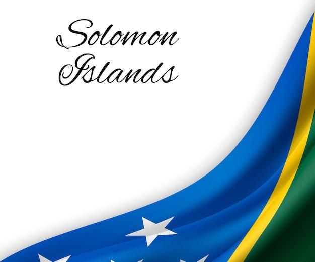 Agitant le drapeau des îles salomon sur fond blanc.