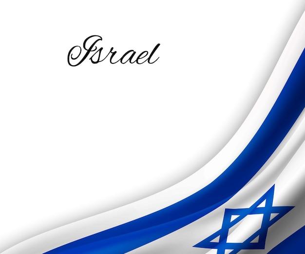 Agitant le drapeau d'israël sur fond blanc.