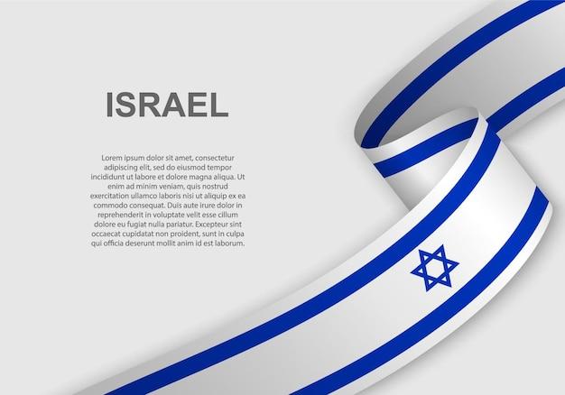 Agitant le drapeau d'israël.