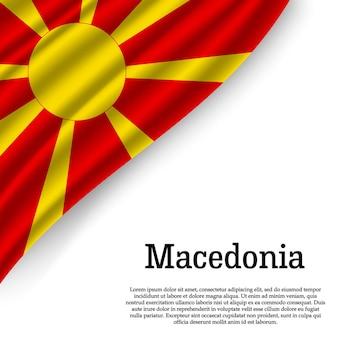 Agitant le drapeau de la macédoine sur blanc