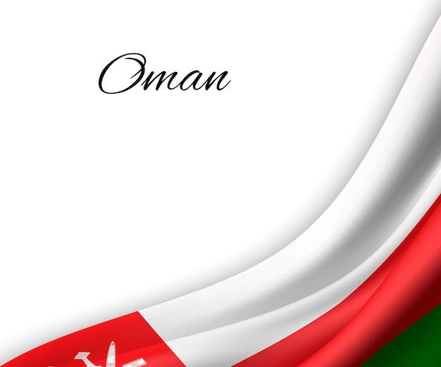 Agitant le drapeau d'oman sur fond blanc.