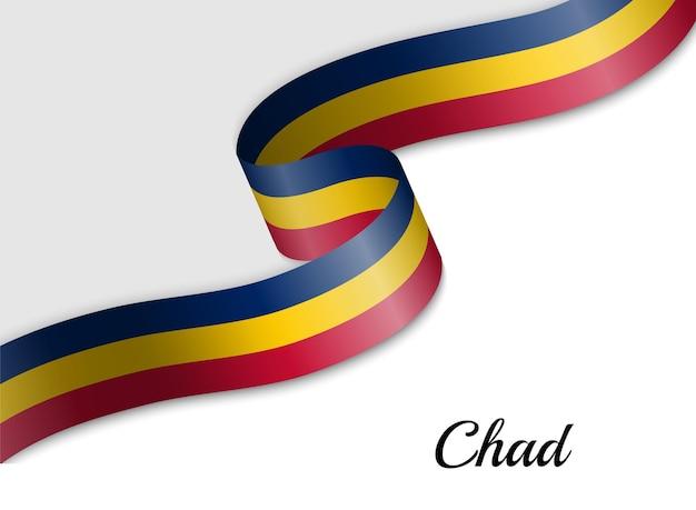 Agitant le drapeau ruban du tchad