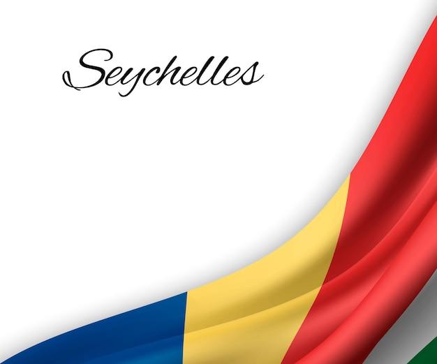 Agitant le drapeau des seychelles sur fond blanc.