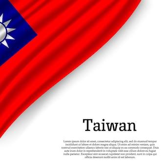 Agitant le drapeau de taiwan sur blanc