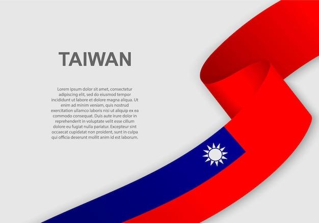 Agitant le drapeau de taiwan.