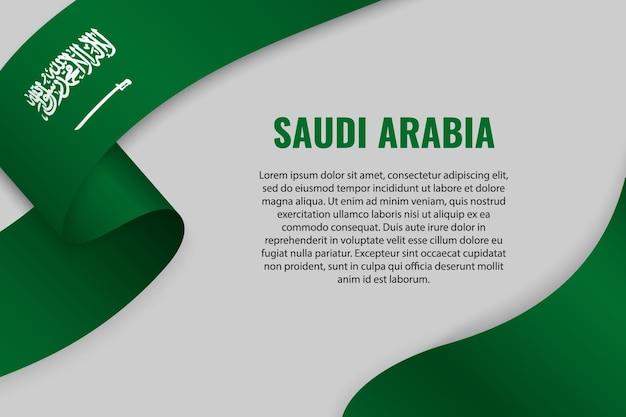 Agitant un ruban ou une bannière avec le drapeau de l'arabie saoudite