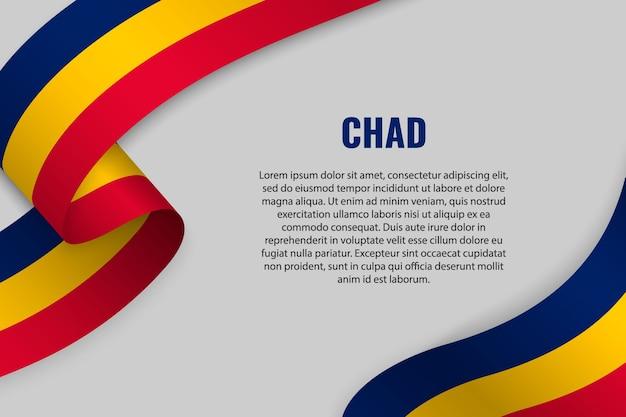 Agitant un ruban ou une bannière avec le drapeau du tchad. modèle
