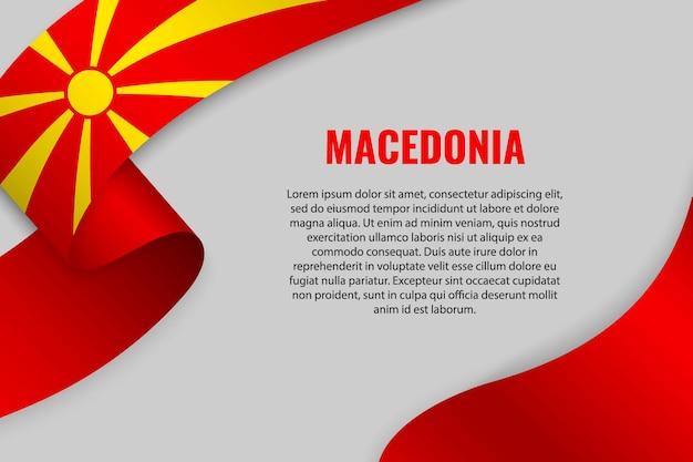 Agitant un ruban ou une bannière avec le drapeau de la macédoine