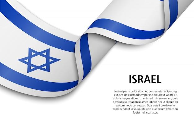 Agitant le ruban ou la bannière avec le drapeau