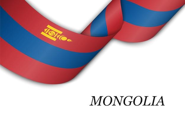 Agitant le ruban avec le drapeau de la mongolie.