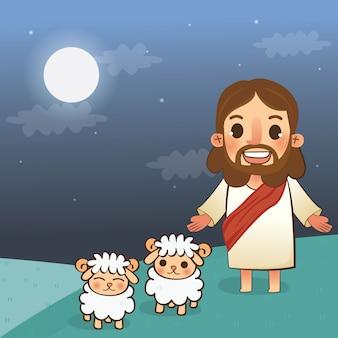 L'agneau du seigneur