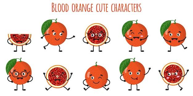 Agrumes orange sanguine mignons personnages gais drôles avec différentes poses et émotions. collection de nourriture de désintoxication antioxydante de vitamine naturelle. illustration isolée de dessin animé.