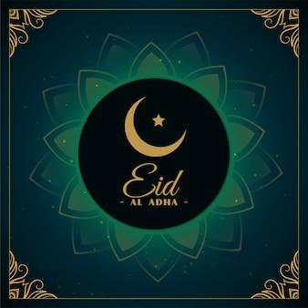 Aïd al adha fête islamique