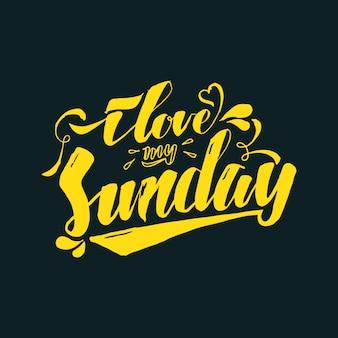 Aimer mon dimanche