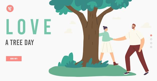 Aimez un modèle de page de destination pour la journée des arbres. heureux père et fille étreignant l'arbre, personnages de la famille loisirs en plein air d'été, jeu, papa et petite fille se tenant la main. illustration vectorielle de gens de dessin animé