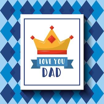 Aimez-vous papa bannière fond de décoration de couronne et rhombe