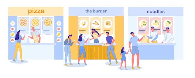 Aire de restauration dans le centre commercial restaurants et cafés intérieur.