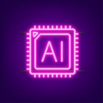 Ajouter au panier icône. icône néon. icône de panier d'achat. illustration vectorielle.