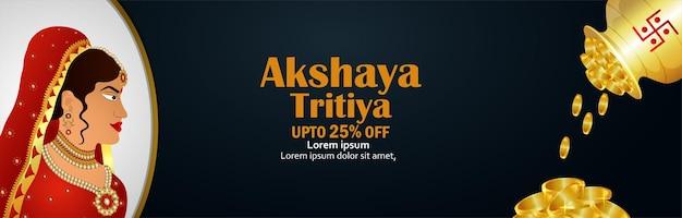 Akshaya tritiya celebration bannière de vente de bijoux avec pièce d'or créative kalash et mariée indienne avec des bijoux