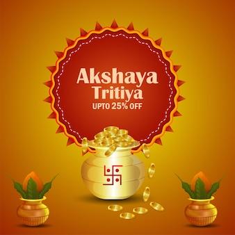 Akshaya tritiya festival indien de la promotion de la vente de bijoux avec pot de pièces d'or et kalash traditionnel