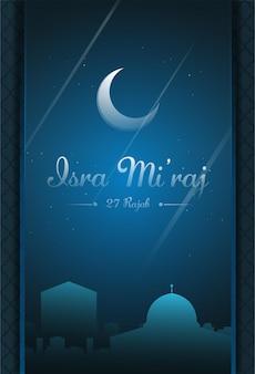 Al-isra wal mi'raj traduire le voyage nocturne prophète muhammad