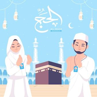 Alhajj Mubarak Et Pèlerinage Islamique Concept Illustration Fond Vecteur Premium