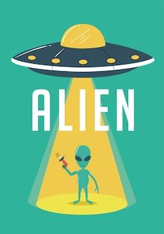 Alien et ovni illustration