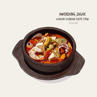 Aliment représentatif de la corée, le ragoût de pâte de soja (doenjang jjigae), croquis à la main.