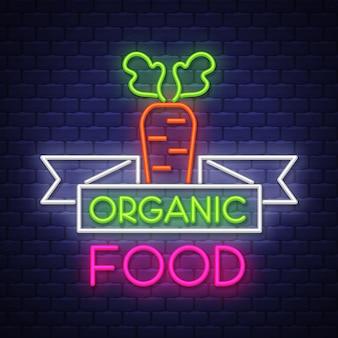 Aliments biologiques enseigne au néon