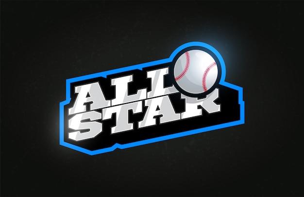 All star logo de l'emblème de style rétro sport professionnel typographie baseball sport moderne.