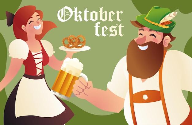 Les allemands de l'oktoberfest