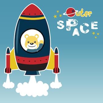 Aller au vecteur de dessin animé de l'espace