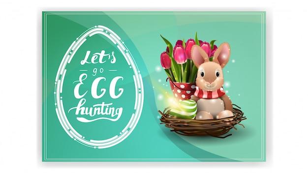 Allons à la chasse aux œufs, modèle de carte postale violet