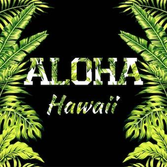 Aloha hawaii illustration lettrage avec des feuilles de palmier