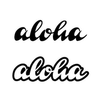 Aloha rétro lettrage