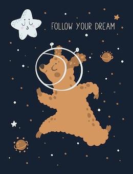 Alpaga animal mignon, mouton, lama dans l'espace avec des étoiles