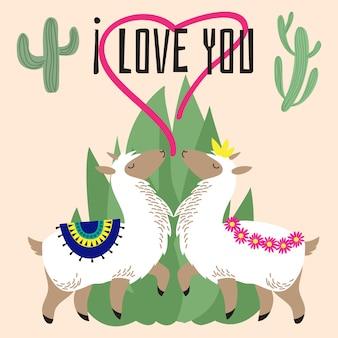 Alpaga de dessin animé mignon amoureux - carte de lama mexicain