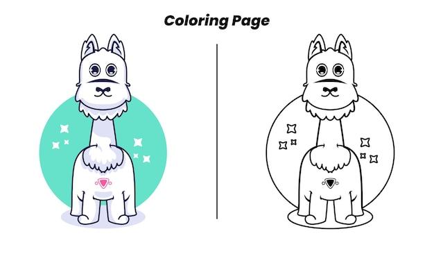 Alpaga mignon avec des pages à colorier
