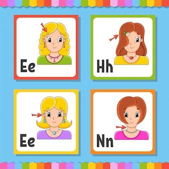 Alphabet anglais. cartes flash carrées lettre e, h, n. abc.