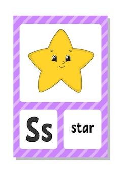 Alphabet anglais avec des personnages de dessins animés cartes flash