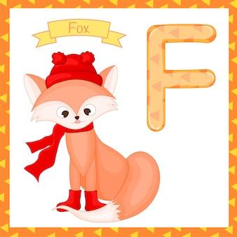 Alphabet des animaux. f est pour fox. dessin animé mignon fox isolé