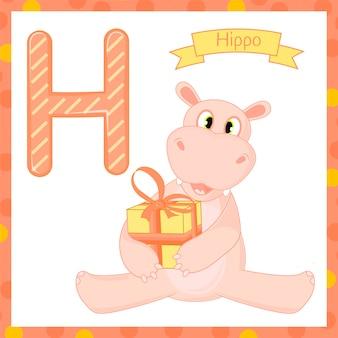 Alphabet des animaux - h pour hippo. hippopotame animal mignon et doux.