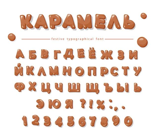 Alphabet cyrillique caramel.