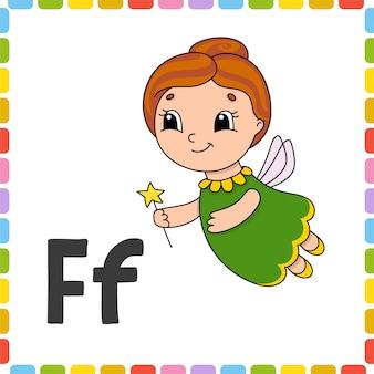 Alphabet drôle. lettre f