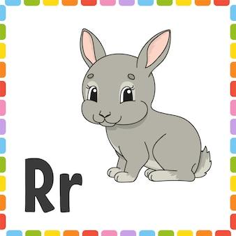 Alphabet drôle. lettre r