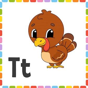 Alphabet drôle. lettre t