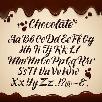 Alphabet latin dans le style liquide