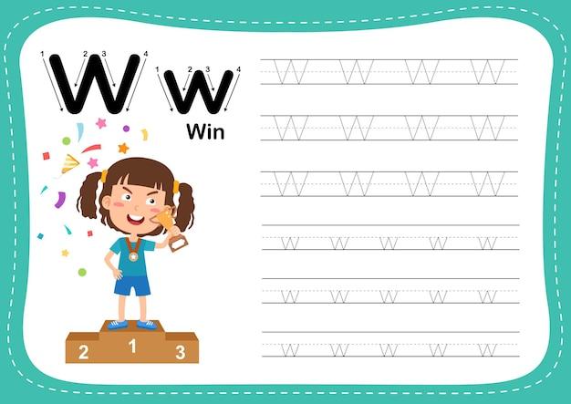 Alphabet letter win exercice avec vocabulaire fille